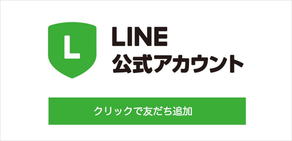 友だち限定【無料note】公開中!